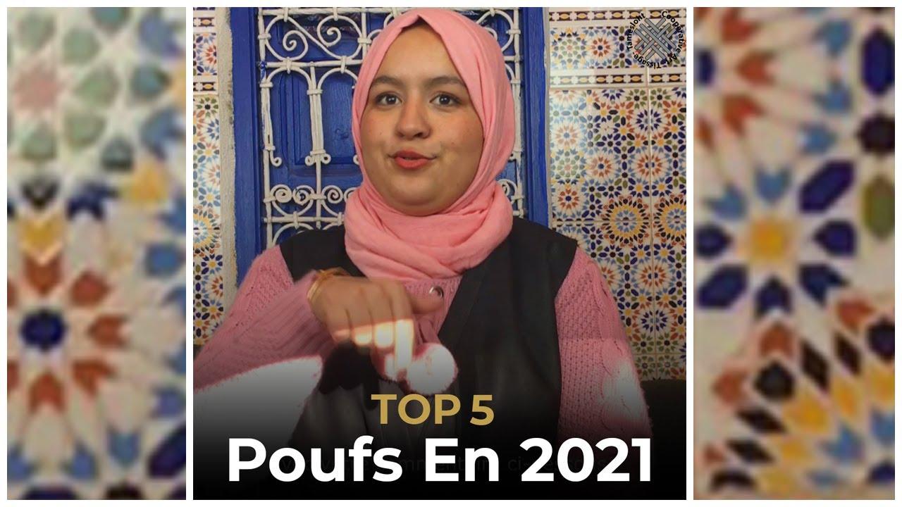 Top 5 Poufs Les Plus Demandés En 2021